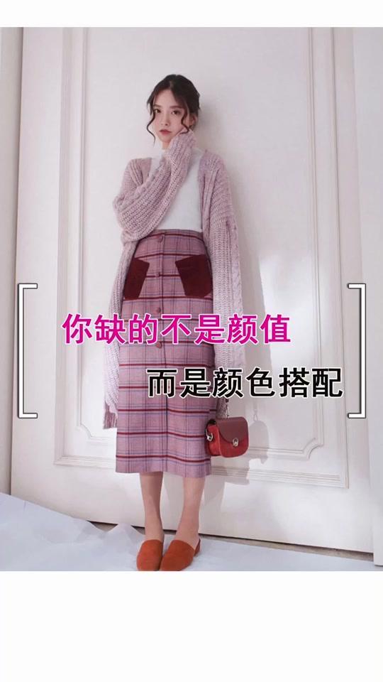 COTRE 独立设计 樱花粉 温柔绞花纹理毛衣开衫外套