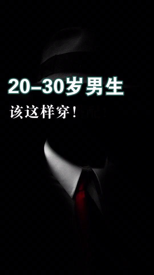 MANSWAY冬季新款透明口袋工装跨裤宽松束脚裤男美式潮牌休闲裤男