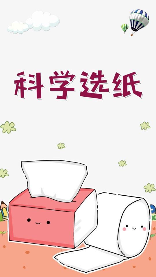 @抖音小助手 天呐,纸巾用错了这么多年,根本不是个省纸的娃😢
