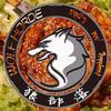 内蒙古狼部落餐饮公司