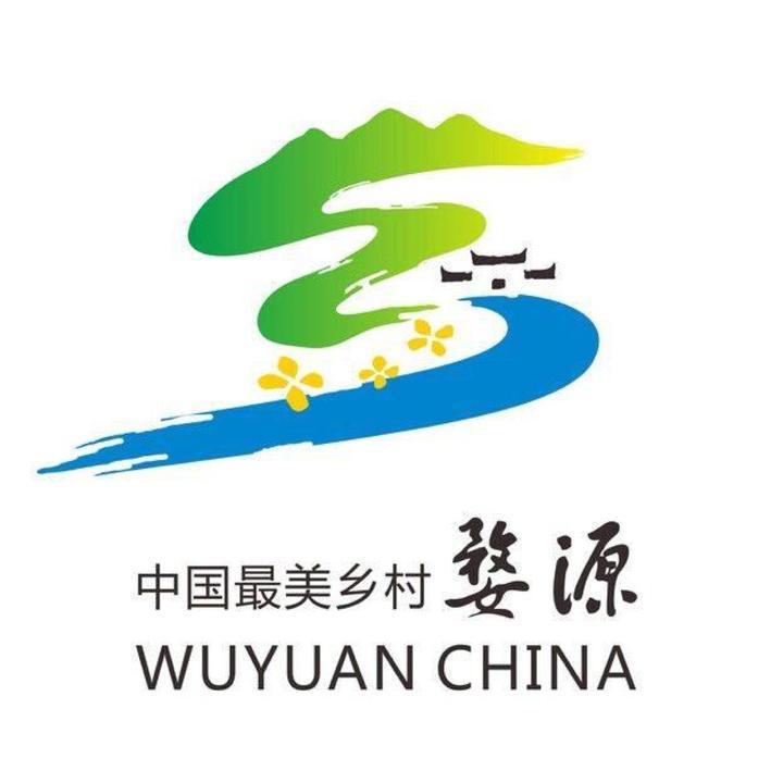 中国最美的乡村—婺源