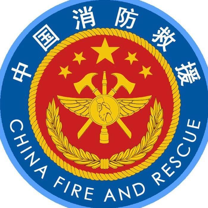 黑龙江黑河消防