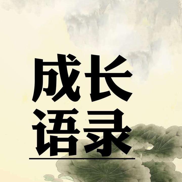 天亨文化科技