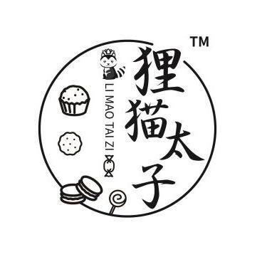 狸猫太子零食品牌