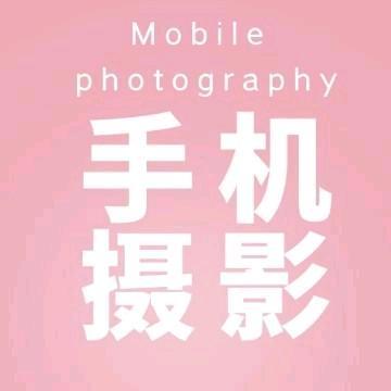 湖南大山摄影有限公司
