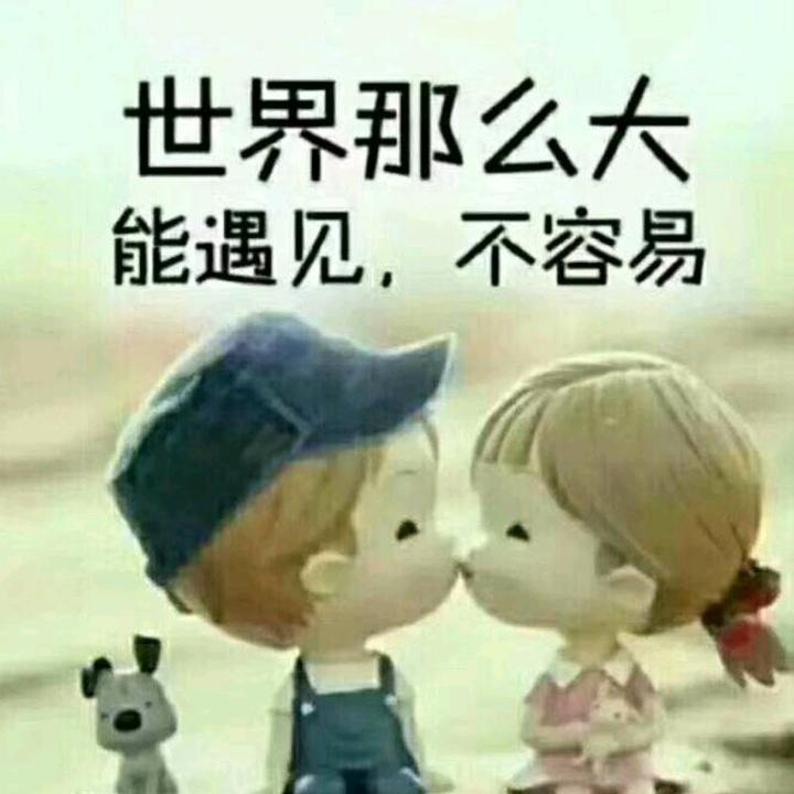 中国·成都·简阳·三岔湖