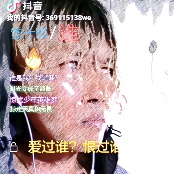 射阳,六垛~李三财
