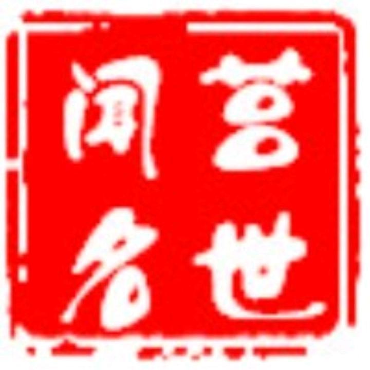 莒县广播电视台
