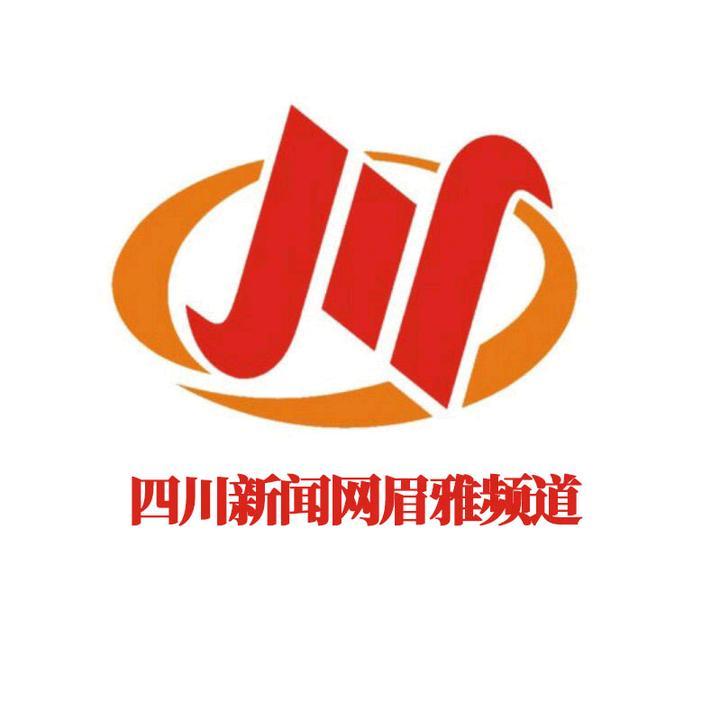 四川新闻网眉雅频道