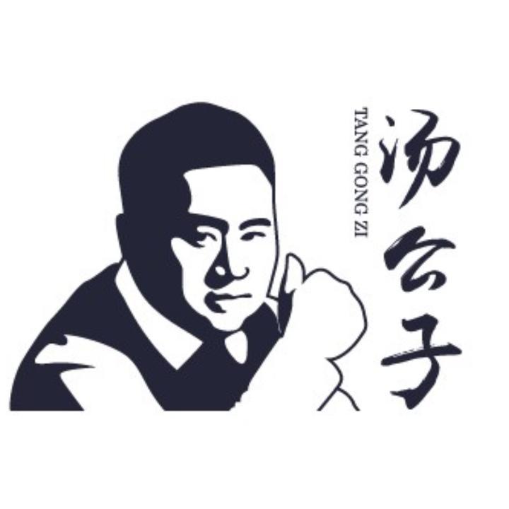 汤公子(6.2号jeep男装直播首秀)