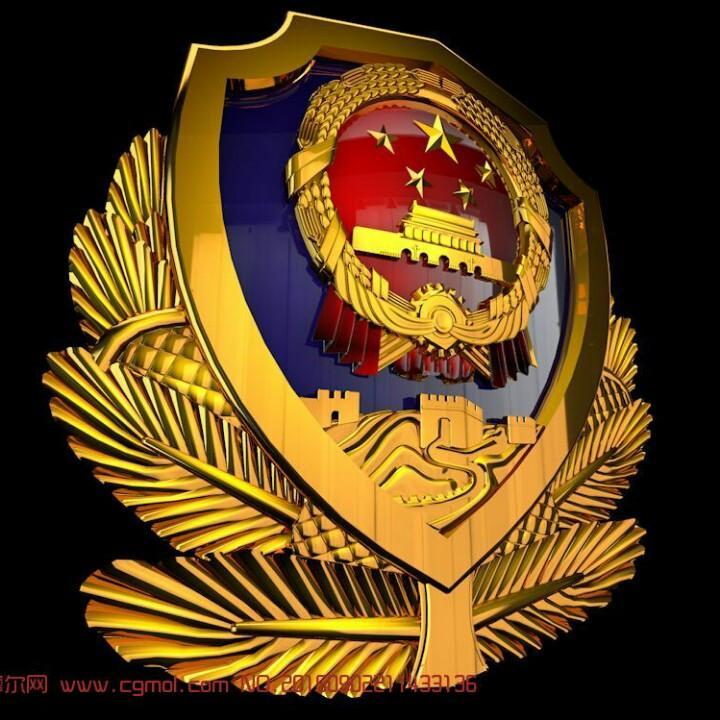 鄂尔多斯市鄂托克前旗公安局