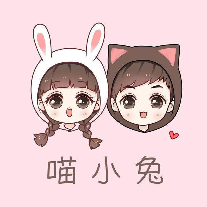 喵小兔漫画(画师七七)