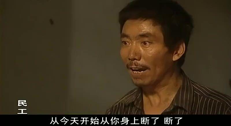 民工,儿子走后,吃着买给儿子的猪头肉,痛哭