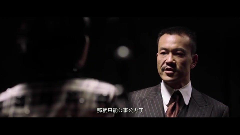 神剧通缉令(电影