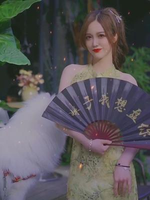 抖音宸荨樱桃的视频