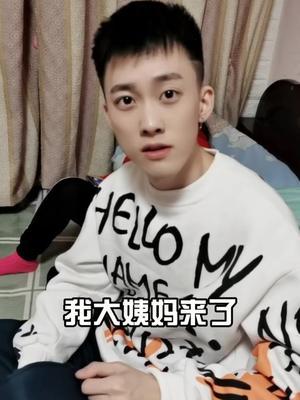 抖音恩宇_ENY的视频