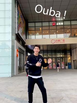 抖音吴东锡的视频